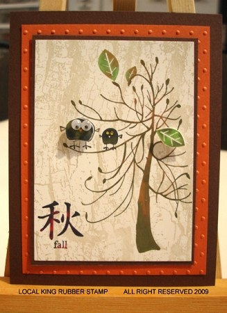 FOUR SEASONS PART 2 (9) CLING MOUNTED RUBBER STAMPS