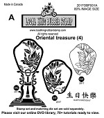 Oriental Treasure(4) EZ mounted Rubber Stamps